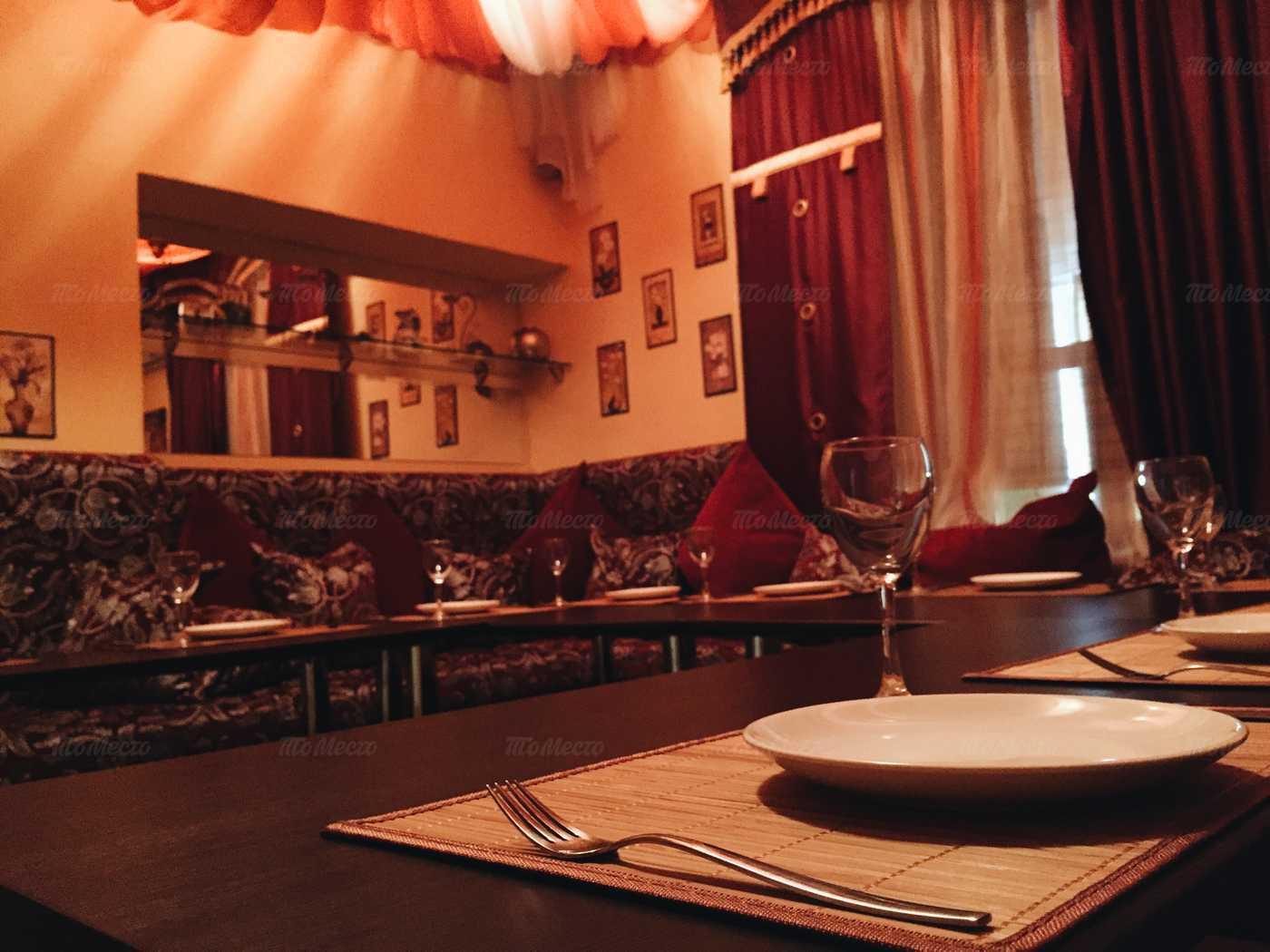 Меню кафе 7 Сити на Московском тракте