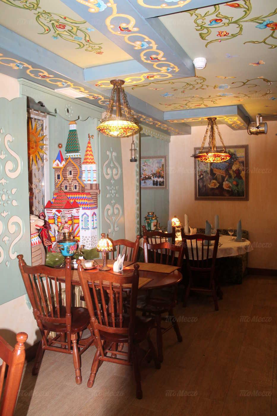 Меню ресторана Емельян или по щучьему велению на улице Чайковского