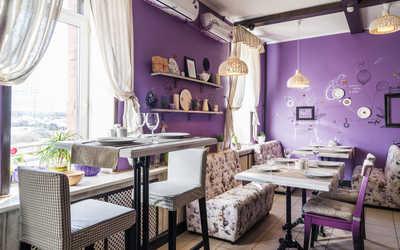 Банкетный зал ресторана Лаванда на Туристской улице