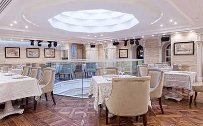 Банкетный зал ресторана Арагви на Тверской улице фото 3