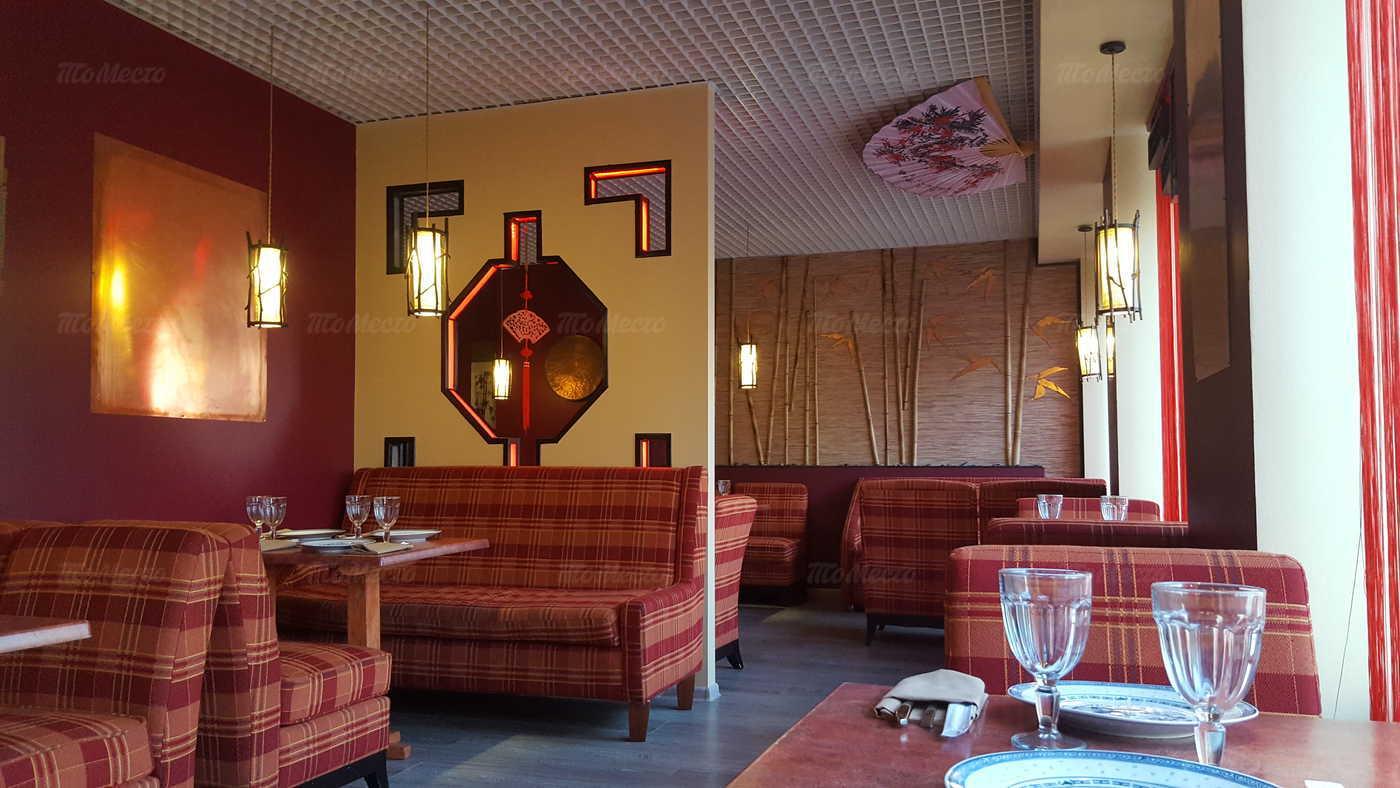 Меню кафе, ресторана Утки. Лапша & Пельмени на Олимпийском проспекте