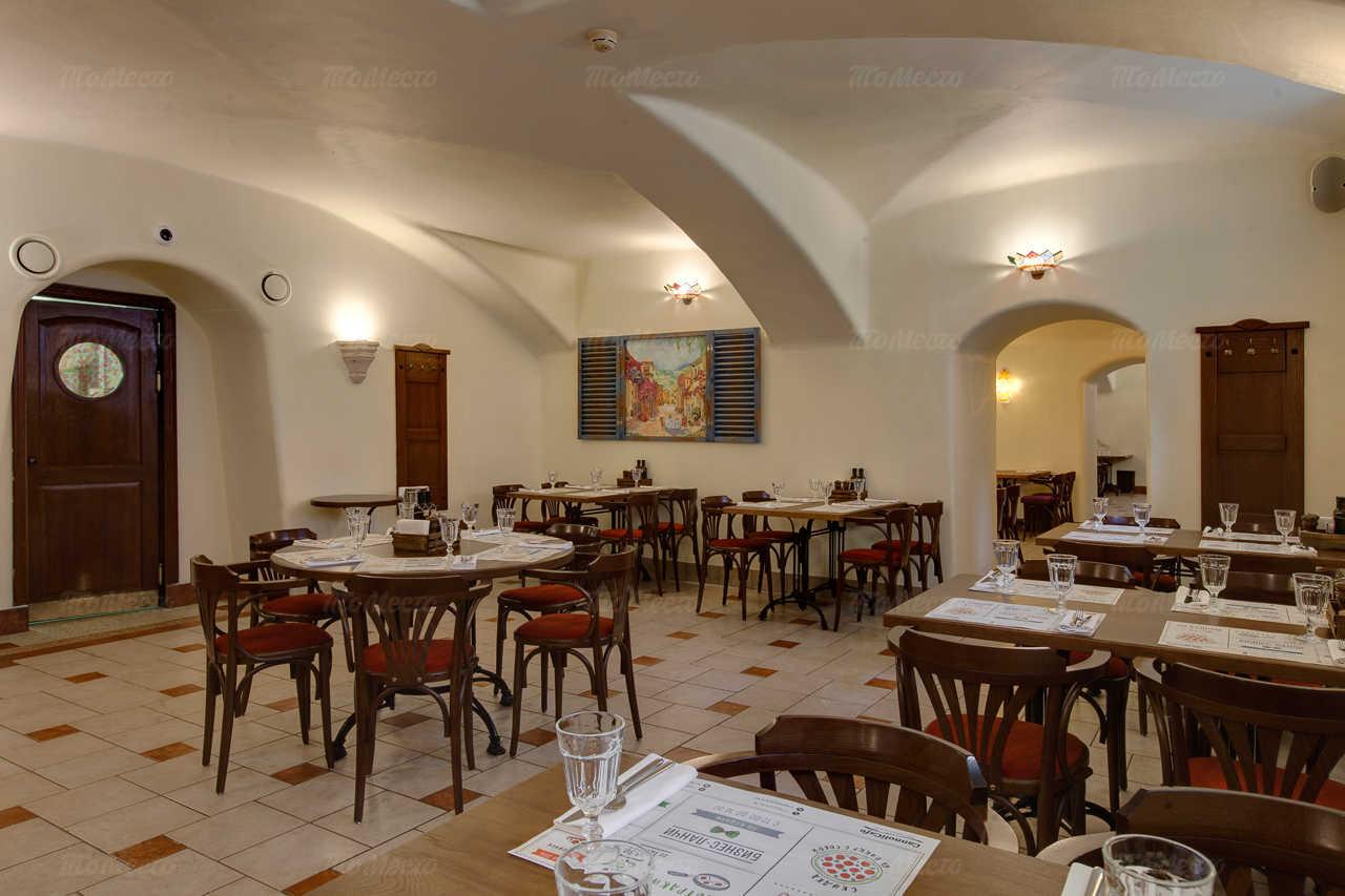 Меню кафе, ресторана Cannoli Cafe на Малой Конюшенной улице