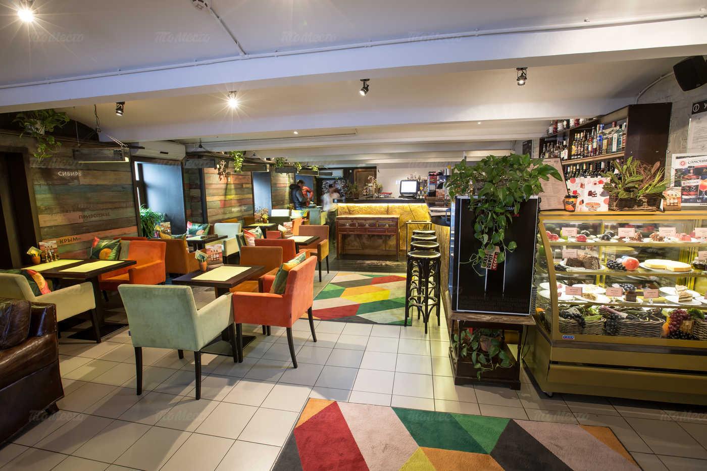 Меню кафе Урожай на Берсеневской Набережной