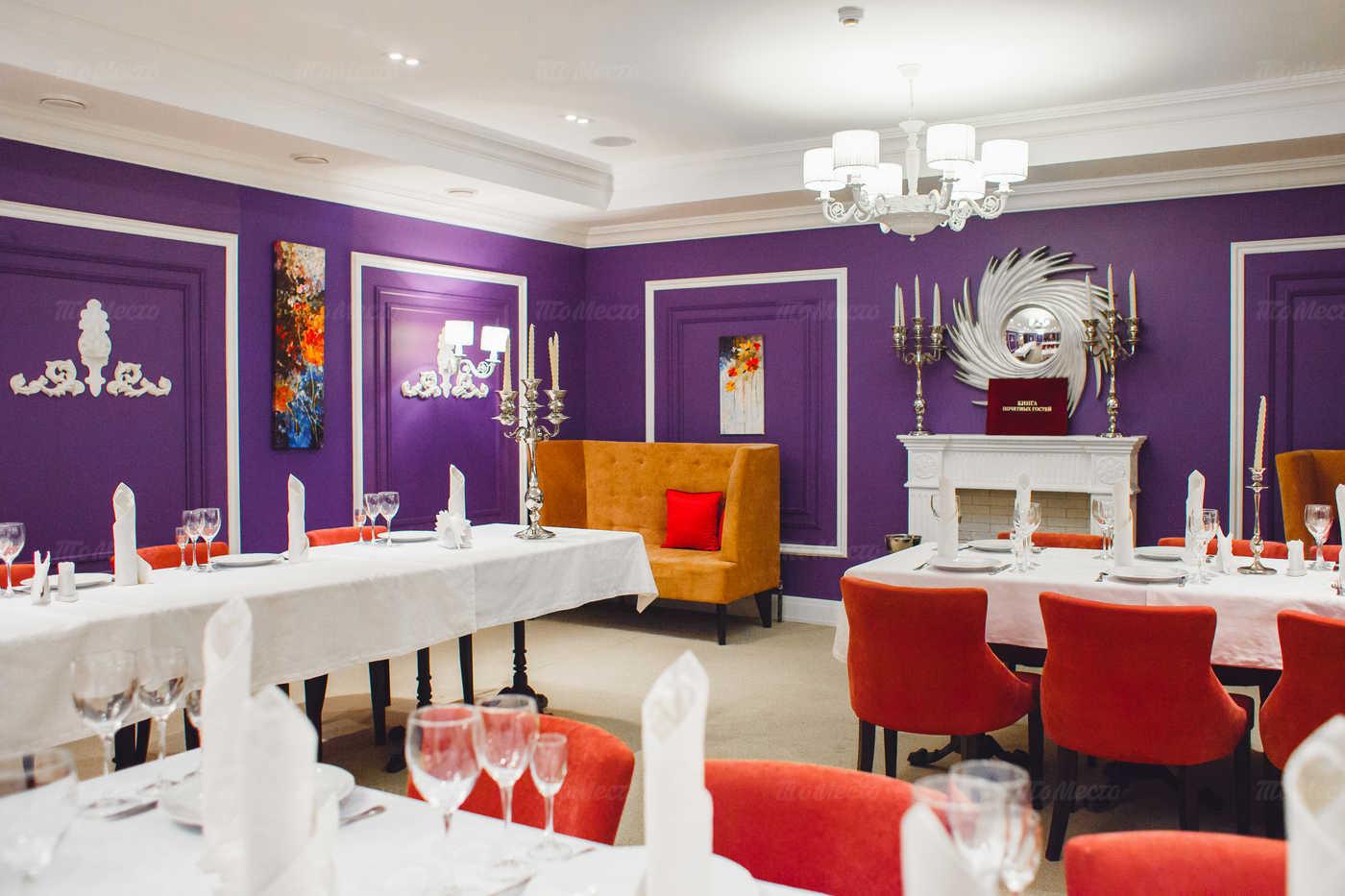 Меню кафе, ресторана Версаль на улице Широтной