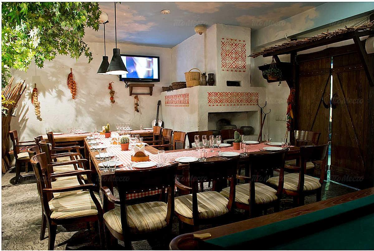 Меню ресторана Примус на улице Дуси Ковальчук