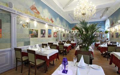 Банкетный зал ресторана Центральный на Суворовском проспекте фото 3