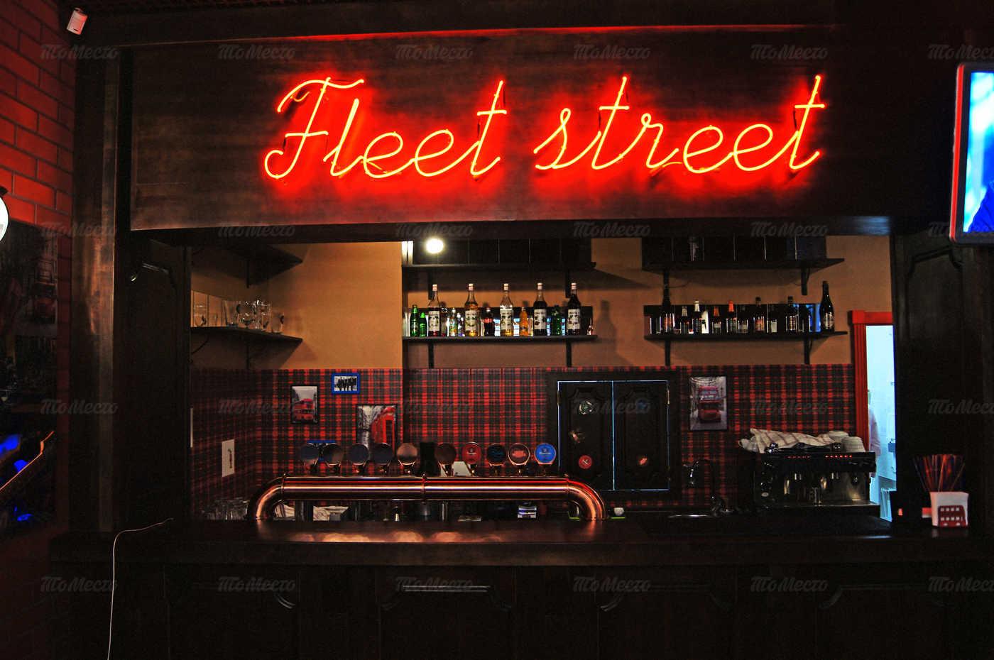 Меню гастропаба Fleet Street на улице Бутлеровой