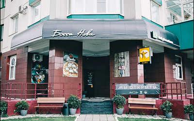 Банкетный зал ресторана Bossa Nova на улице Коштоянца