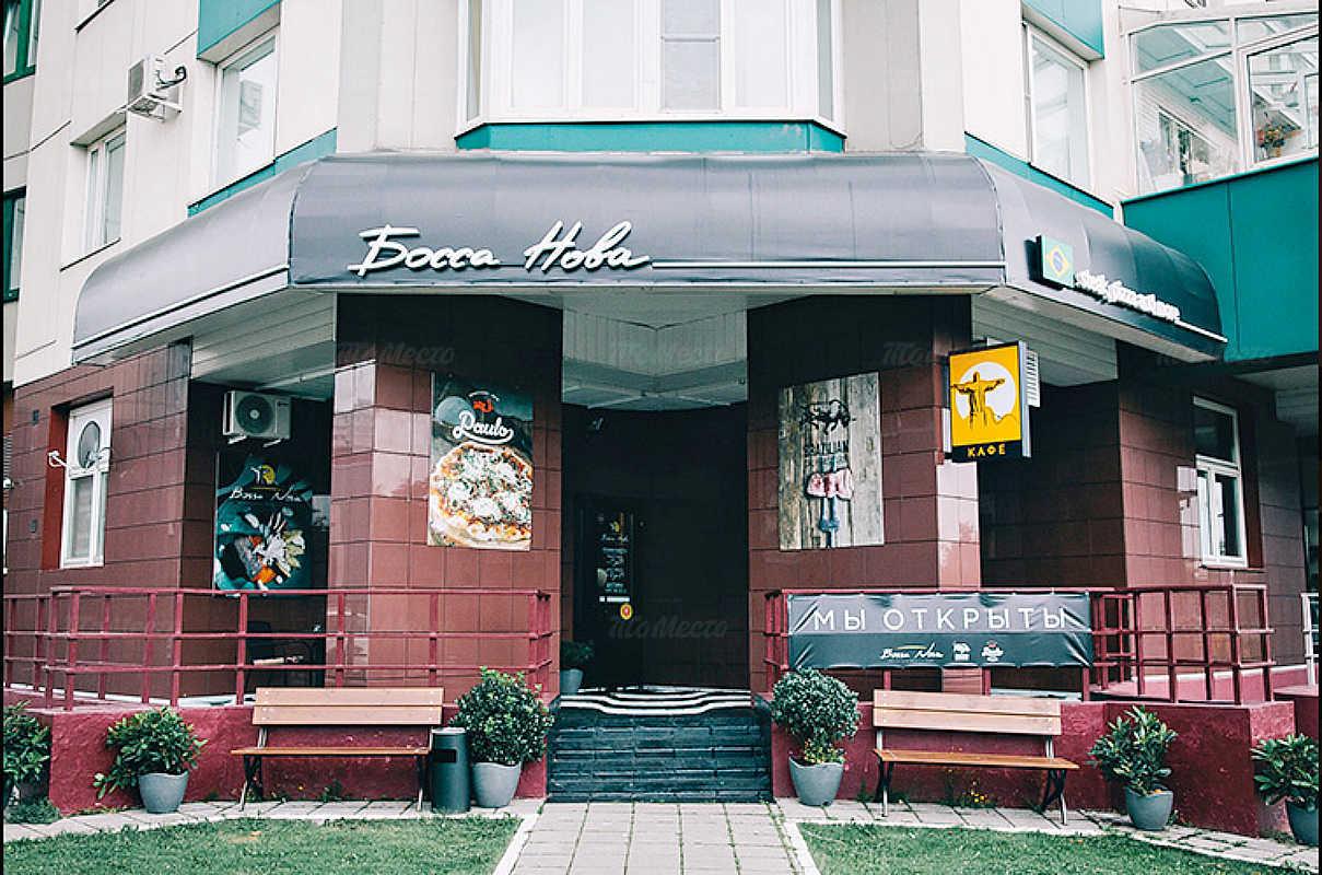 Меню ресторана Bossa Nova на улице Коштоянца