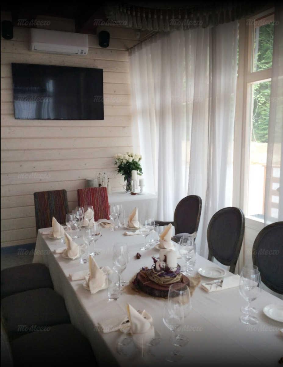 Меню ресторана Вереск в Ильичево