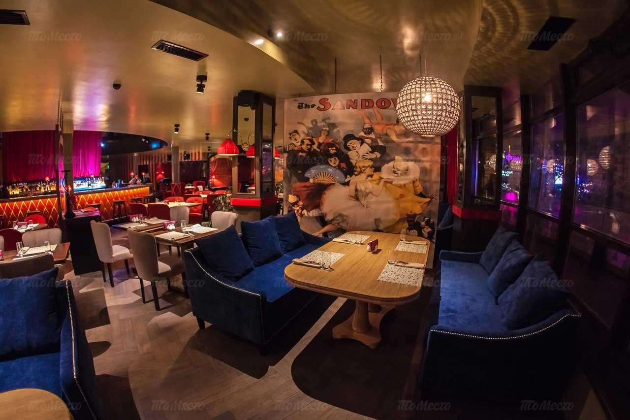 Меню ресторана Circus на проспекте Маршала Жукова