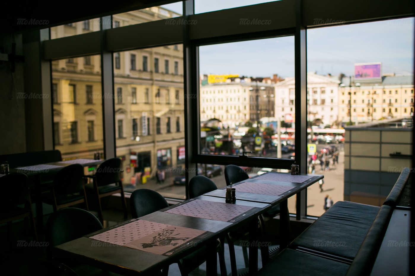 Меню бара Wish Dish на улице Ефимовой