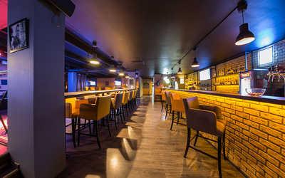 Банкетный зал ночного клуба Black & White Bar на Волгоградском проспекте фото 1