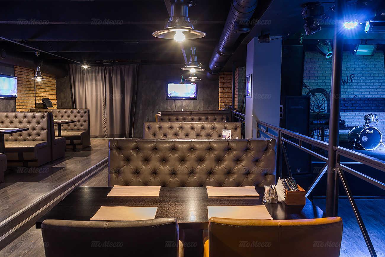 Меню ночного клуба Black & White Bar на Волгоградском проспекте