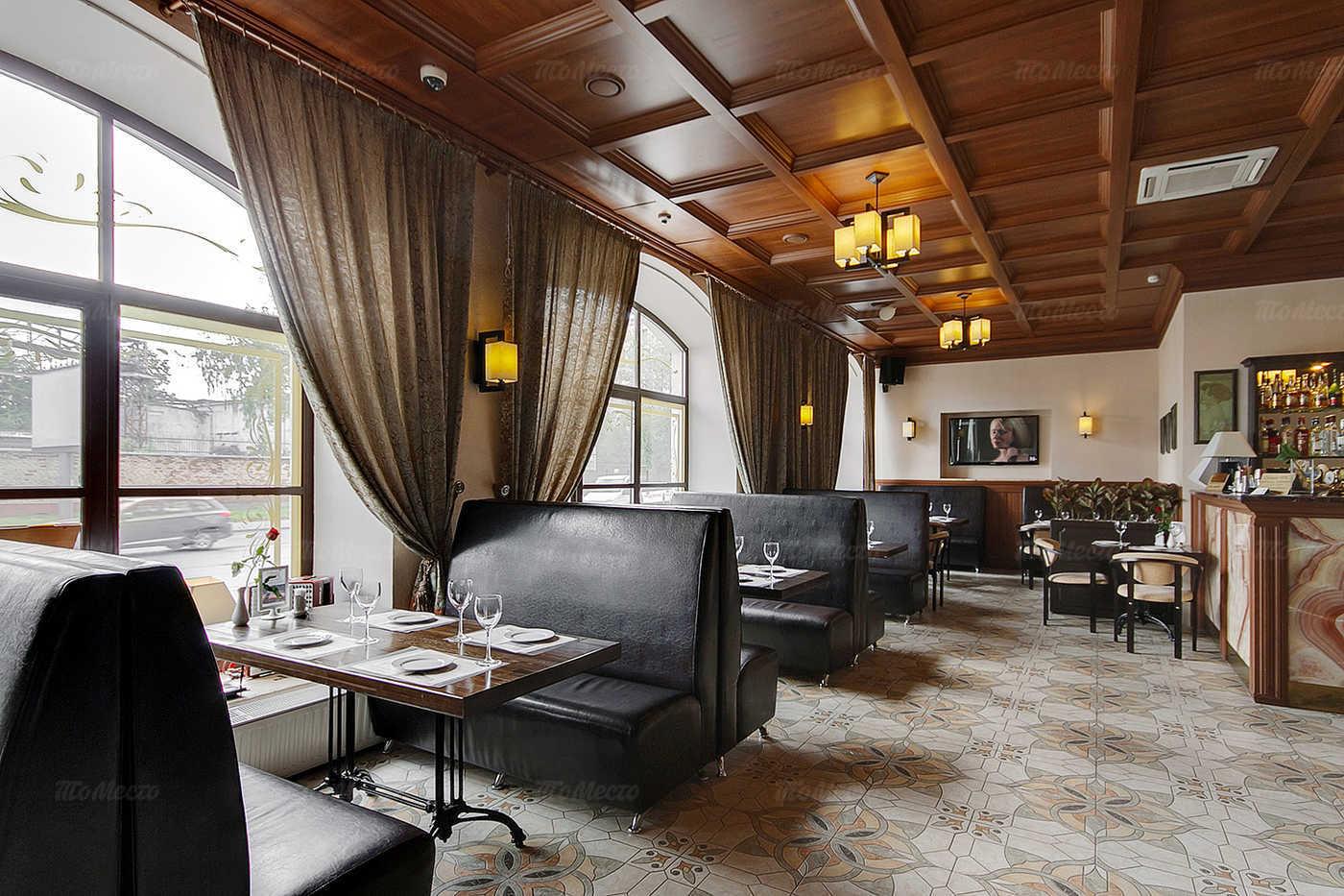 Меню ресторана Априори на проспекте Обуховской Обороны