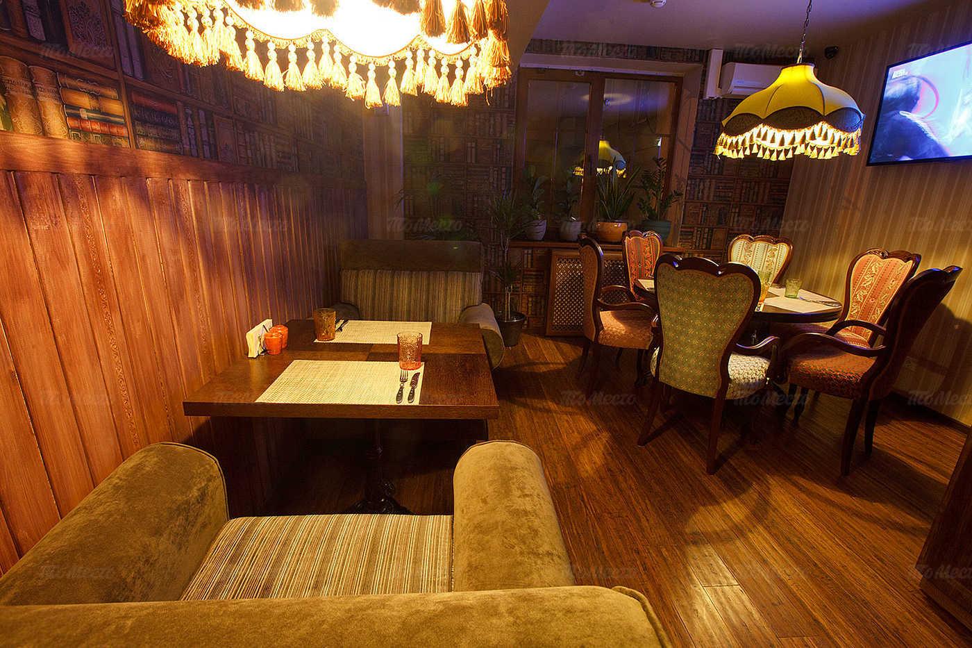 Меню кафе Айва на Кутузовской улице