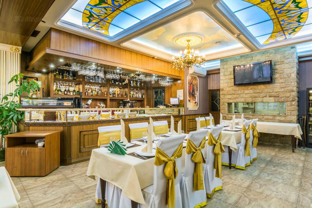 Меню ресторана Грин Палас на улице Грина