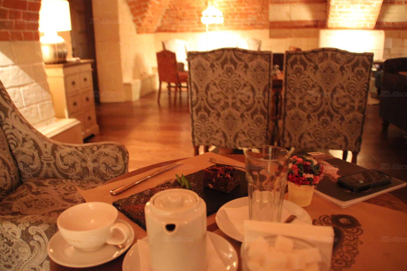 Меню ресторана DOME (D.O.M.E) на Комсомольском проспекте