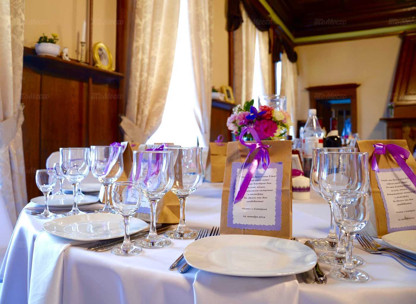 Меню ресторана Palazzo на Английской набережной