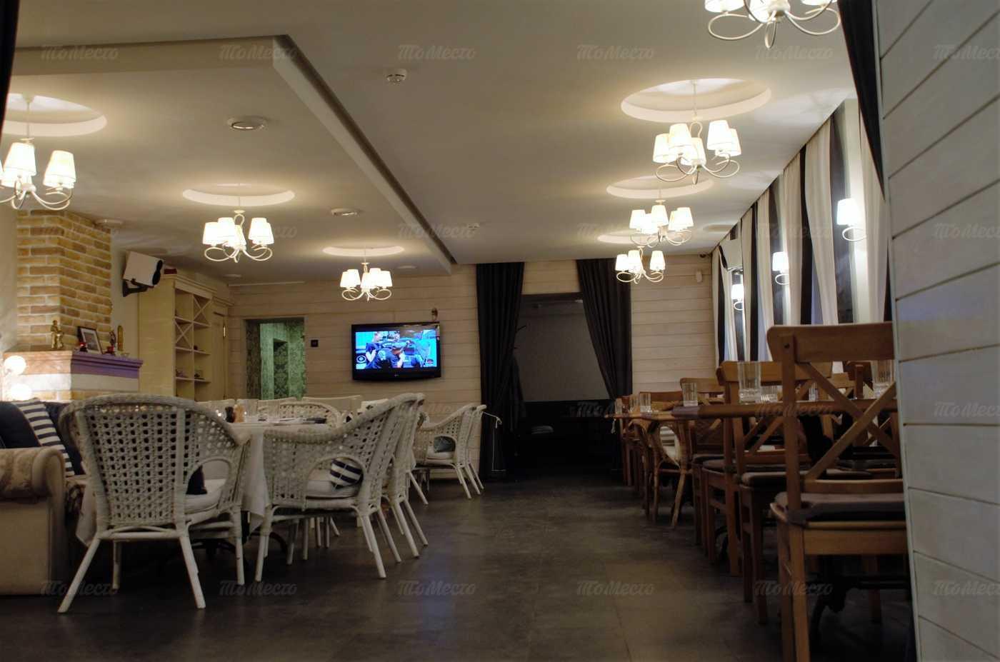 Меню ресторана Флагман на улице Марата