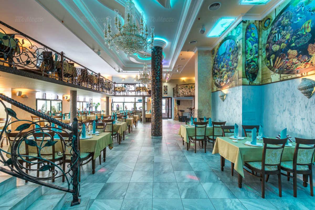Меню ресторана Аквариум на территории Воронцовский Парк