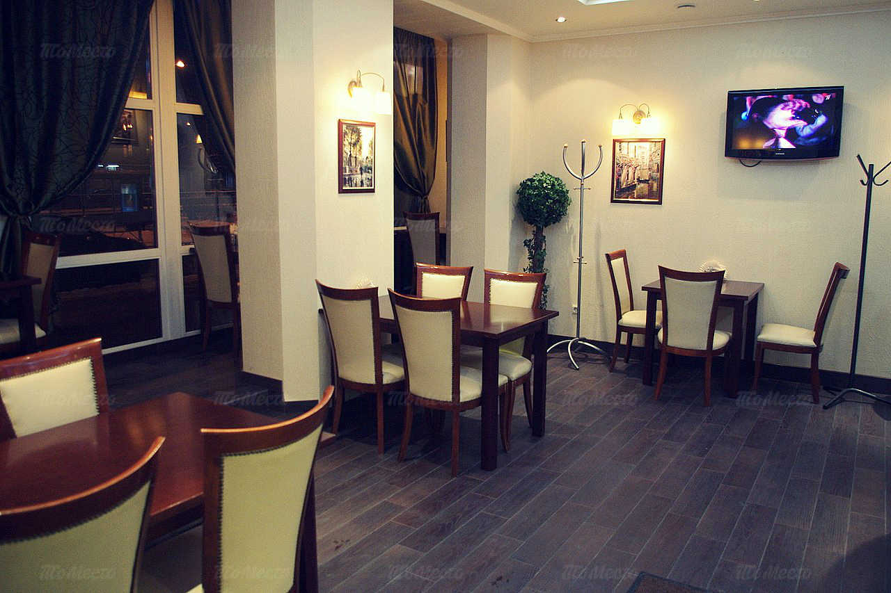Меню кафе Ника на Ланском шоссе