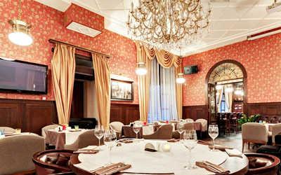 Банкетный зал ресторана Сопрано (Soprano) в Орджоникидзе улица