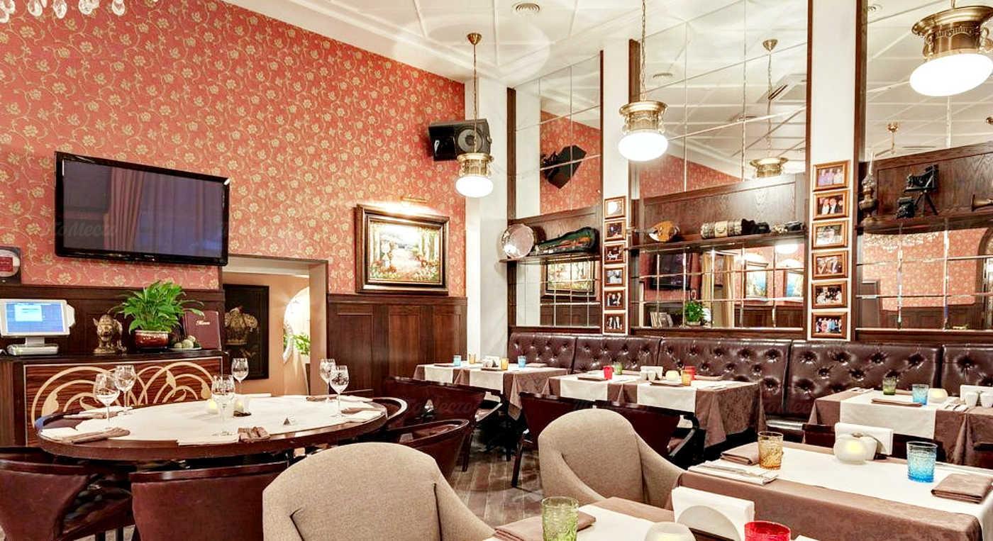 Меню ресторана Сопрано (Soprano) в Орджоникидзе улица