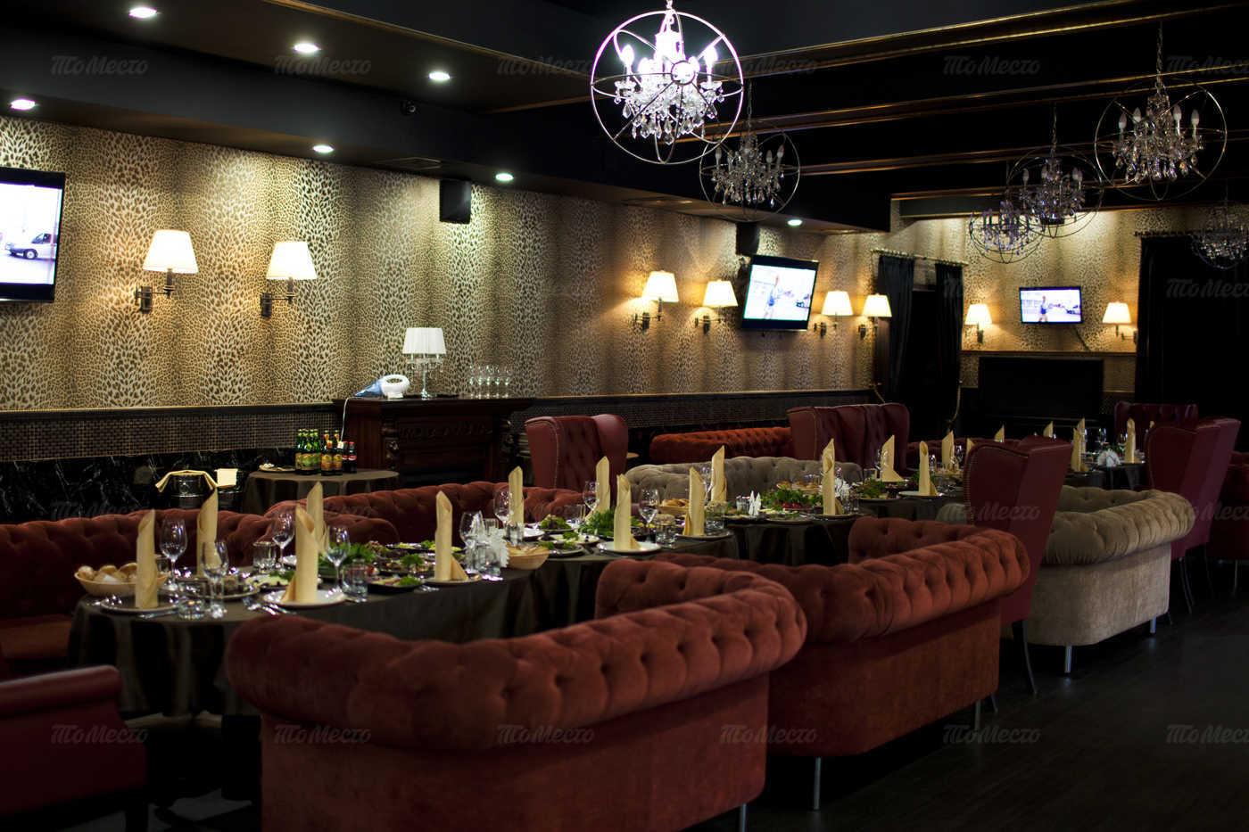 Меню ресторана Jam Hall на Малом проспекте П.С.