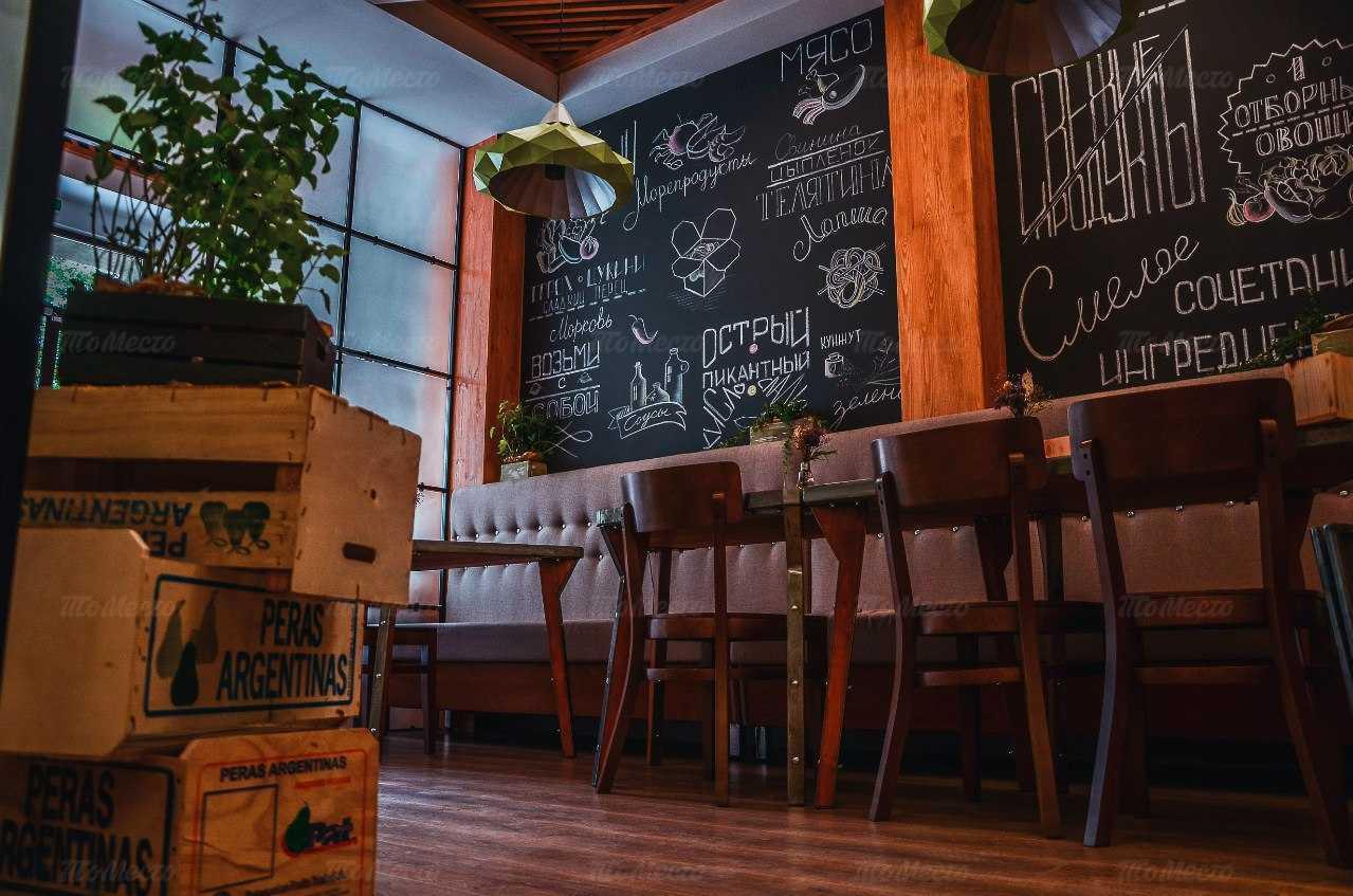 Меню кафе Fresh Market на Пермской улице