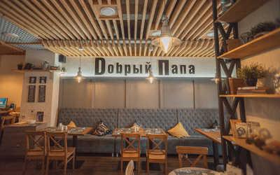 Банкетный зал ресторана Добрый Папа на Петергофском шоссе фото 1