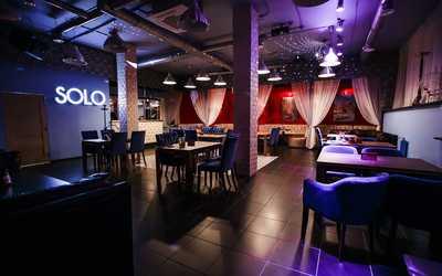 Банкетный зал кафе Solo на Бухарестской улице фото 2