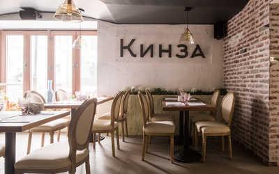 Банкетный зал ресторана Кинза на Покровке фото 2