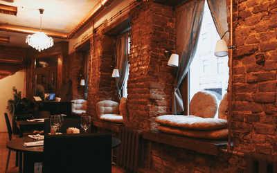 Банкетный зал ресторана TrueTruff на Пионерской улице фото 1