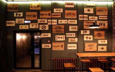 Банкетный зал пивного ресторана На кранах на Московском шоссе фото 3