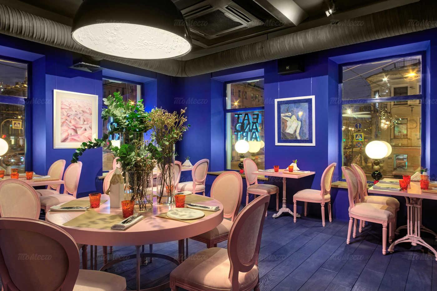 Открытие нового ресторана в артеме