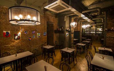 Банкетный зал бара БарДак на улице Арбат фото 3