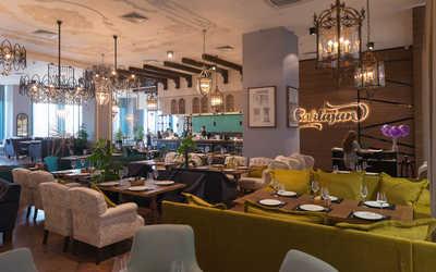 Банкетный зал ресторана Баклажан на Кутузовском проспекте фото 2