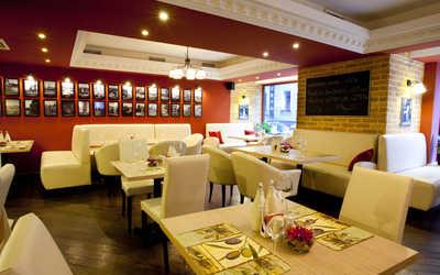 Банкетный зал ресторана Casa di Mosca в Благовещенском переулке фото 1