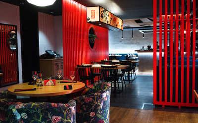 Банкетный зал ресторана Made In на Школьной улице фото 1