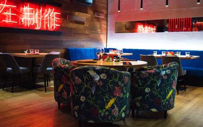 Банкетный зал ресторана Made In на Школьной улице фото 3