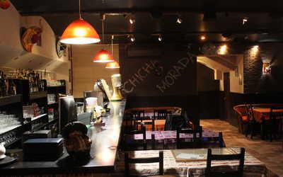Банкетный зал ресторана Chicha Morada (Чича Морада) на Тверской улице фото 2
