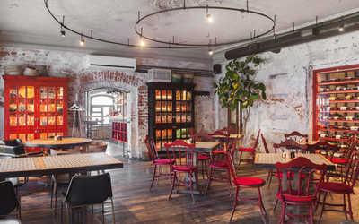 Банкетный зал ресторана Жан Хуан Лу на улице Ленина фото 1