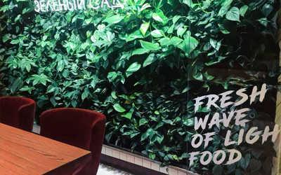 Банкетный зал ресторана Зеленый сад на Ижорской фото 2