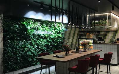 Банкетный зал ресторана Зеленый сад на Ижорской фото 3