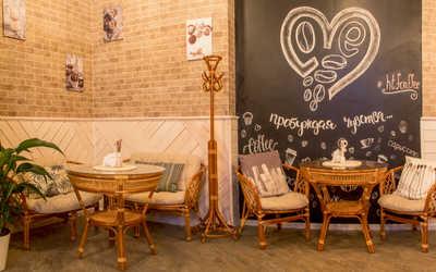 Банкетный зал кафе Амаре на улице Академика Янгеля фото 1
