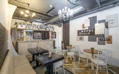 Банкетный зал кафе Кофе и Крендель в переулке Щербакова фото 1