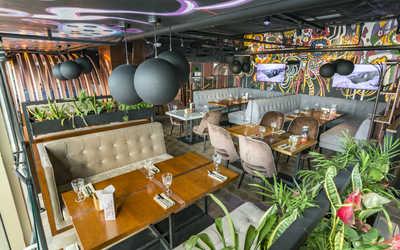 Банкеты ресторана Урюк на Ленинградском шоссе фото 3
