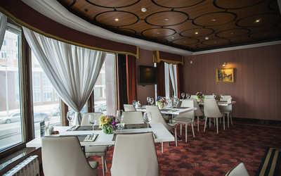 Банкетный зал ресторана Бристоль на улице Вишневского фото 3