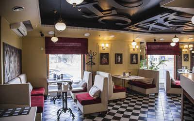 Банкетный зал ресторана Бристоль на улице Вишневского фото 2
